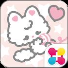 Cute Theme-Fluffy Parade- icon