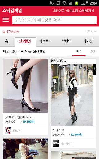 여성쇼핑몰 모음 남성쇼핑몰모음 패션쇼핑=스타일채널