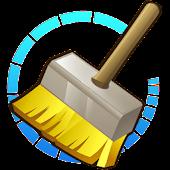 빗자루 (메모리 최적화 앱)