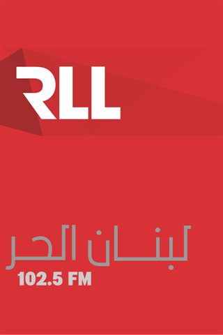 RLL - لبنان الحر