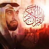 القارئ أحمد اللحدان