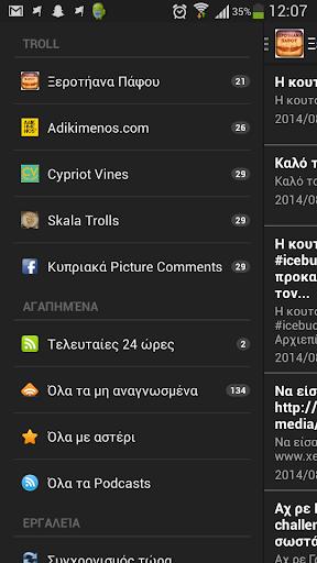 Kypriako Troll