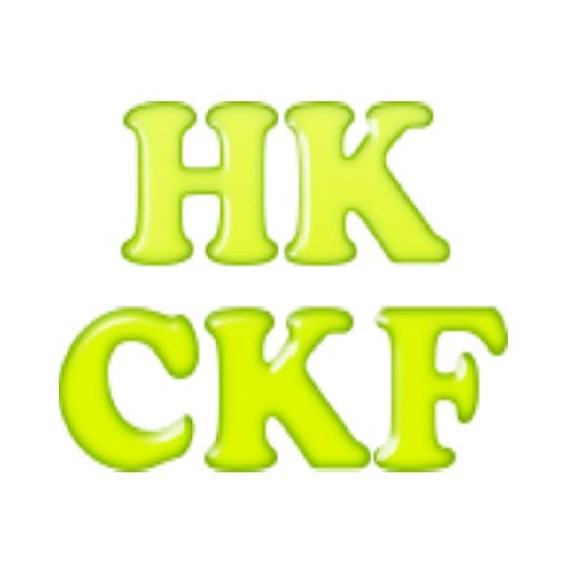 hkckf情報站 LOGO-APP點子