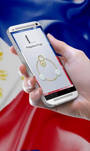 菲律賓 AiType 主題