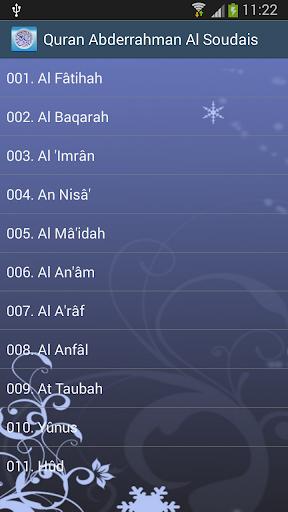 Quran Abderrahman Al Soudais