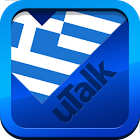 uTalk Greek icon
