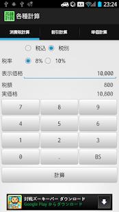 熱門照片社群Instagram 行動App跡證鑑識要領- 技術專欄- 網管人 ...