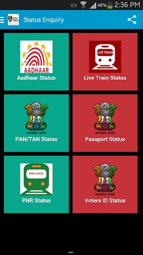 Status Enquiry India