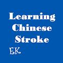 traits chinois icon
