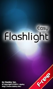 Flashlight Easy - screenshot thumbnail