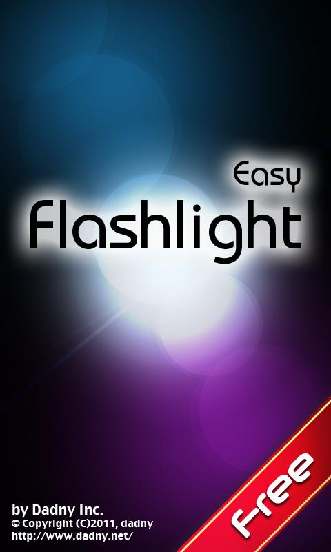 Flashlight Easy - screenshot