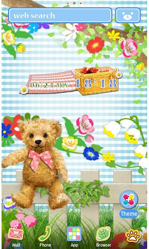 Picnic with Teddy for[+]HOME