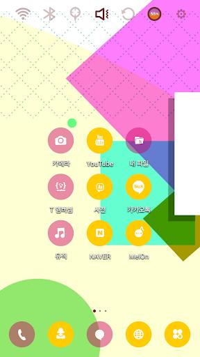 미노로그 이니셜-K 런처플래닛 테마