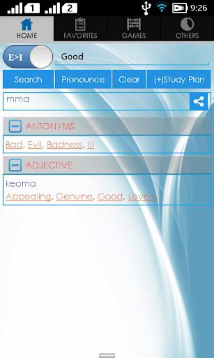 Igbo Dictionary