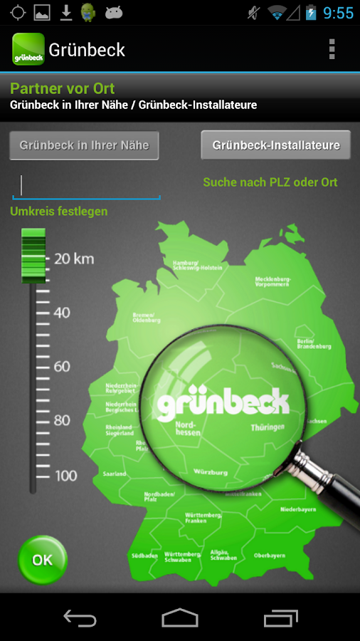 Grünbeck- screenshot
