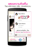 Screenshot of Ticker