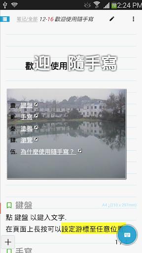 pixiv app r18 - 首頁 - 電腦王阿達的3C胡言亂語