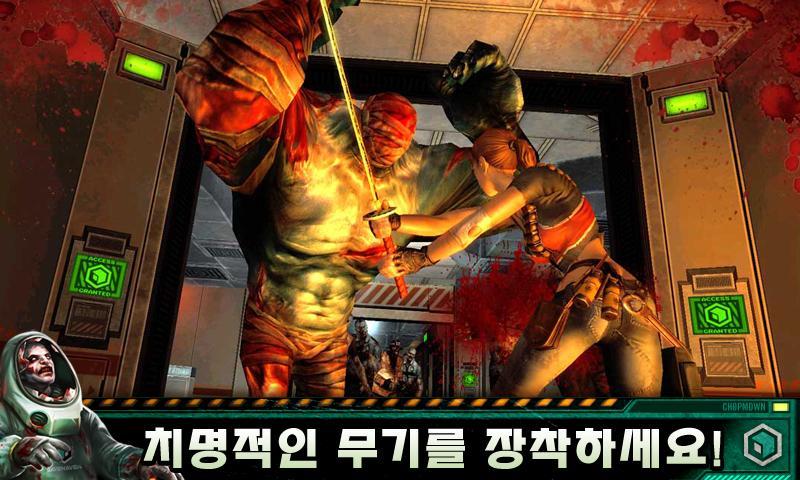 컨트랙트 킬러 : 좀비2 screenshot #2