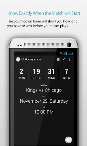 LA Hockey Alarm
