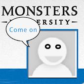 怪獸大學教務處