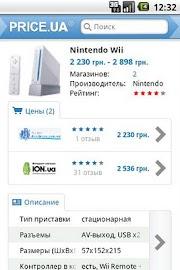 Price.ua Screenshot 1