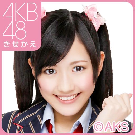 个人化のAKB48きせかえ(公式)渡辺麻友-B3rd- LOGO-記事Game