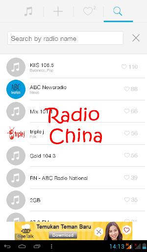 China Streaming Radio