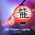 3D Paper Lights Lite