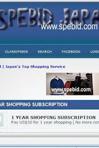 SHOP JAPAN screenshot 1