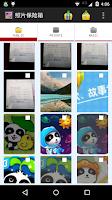Screenshot of Transparent Screen For Tablet