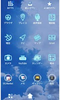 Screenshot of BLUE SKY for[+]HOMEきせかえテーマ