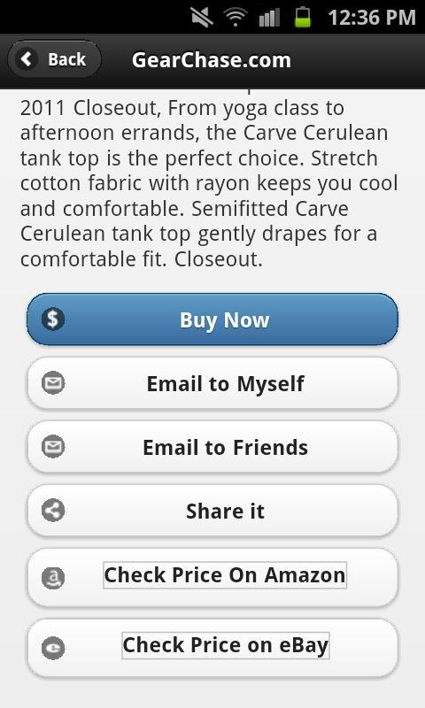 GearChase- screenshot