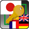 Euro-Japan Dictionary Gold icon