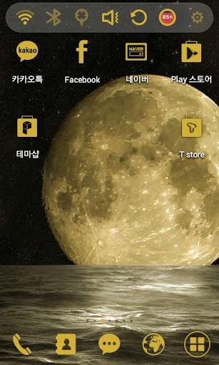 Moon River 런처플래닛 테마