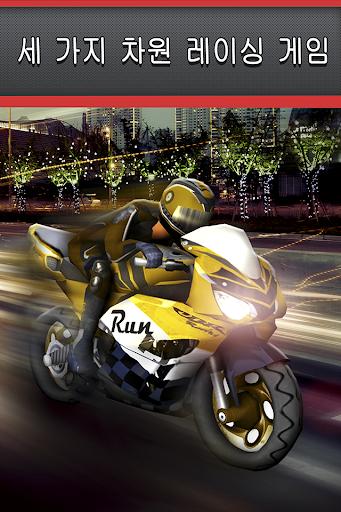 슈퍼 바이크 레이싱 게임 - 위대한 오토바이로드 레이스