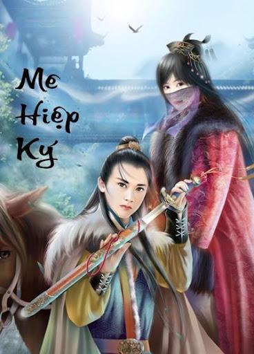 【免費娛樂App】Me Hiep Ky - Ngon Tinh-APP點子