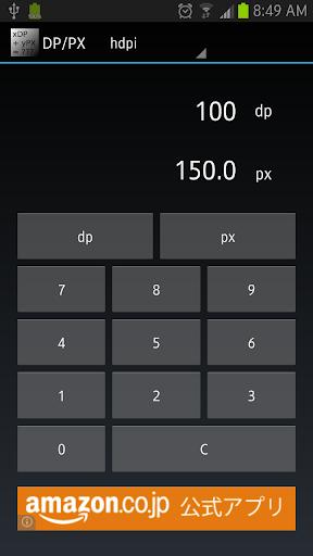 Dp Pixel calclator