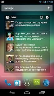 РИА Новости– уменьшенный скриншот