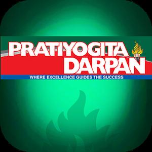 Download Pratiyogita Darpan February 2017 [English] pdf Free