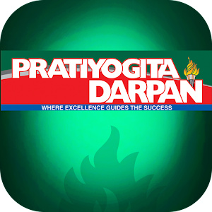 Download Pratiyogita Darpan February 2017 [Hindi] pdf Free