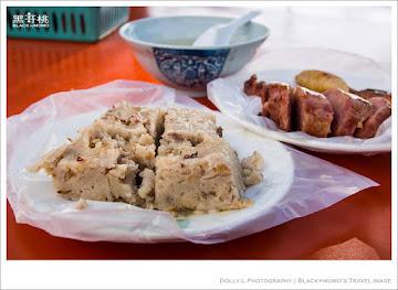 小觀山古早味鹹粿
