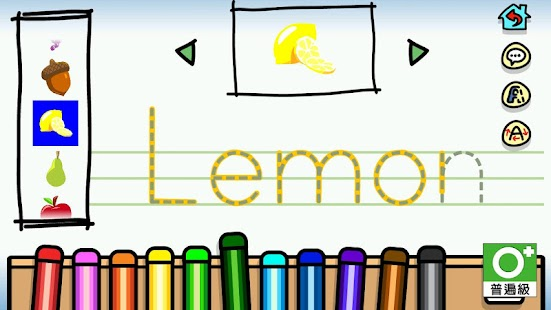 寶寶英文字帖|玩教育App免費|玩APPs