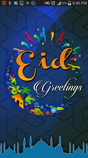 Share Eid Greetings