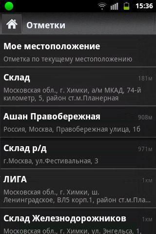 МТС Координатор