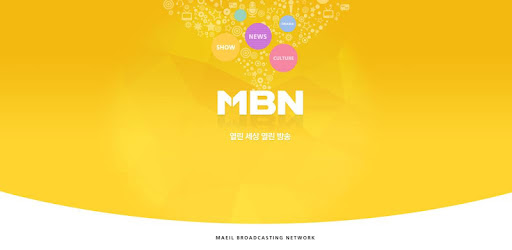 mbn   apps on google play