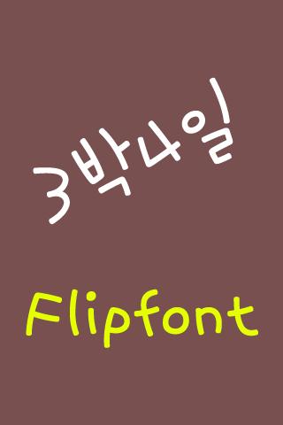 NeoThreenights™ Korea Flipfont