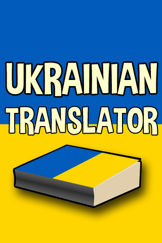 Ukrainian Translator