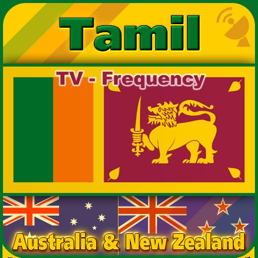 Tamil Sat Australia NewZealand LOGO-APP點子