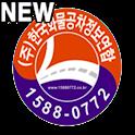 (주)한국화물공차정보 logo