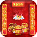 Chinese couplet Live Wallpaper icon